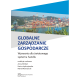 Okładka książki Globalne zarządzanie gospodarcze Wyzwania dla światowego systemu handlu